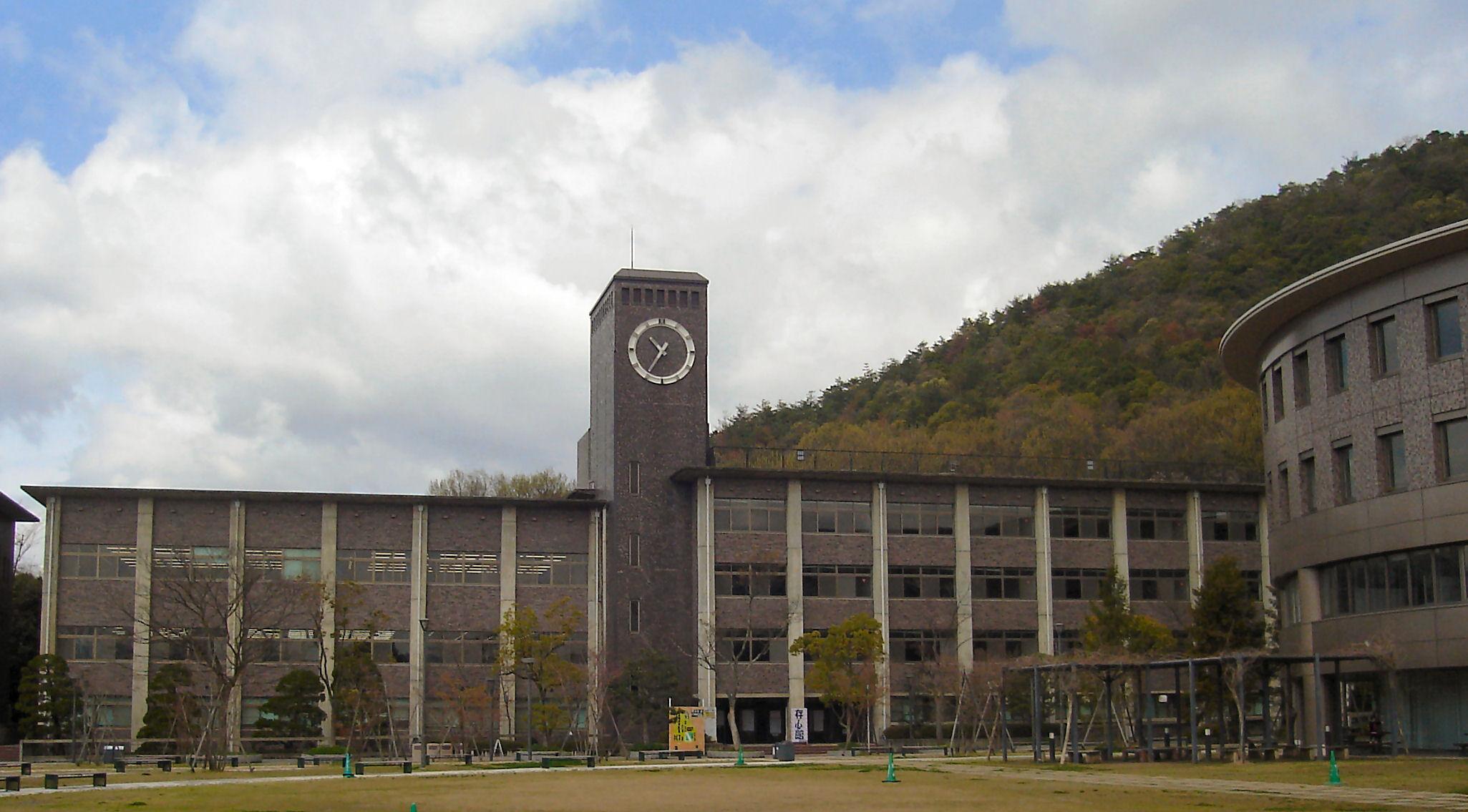 偏差 京都 値 大学 橘
