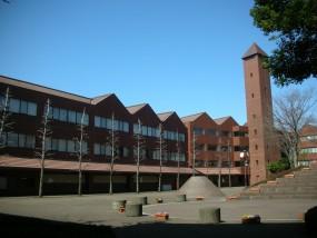 文教大学1