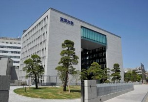 日本 福祉 大学 偏差 値