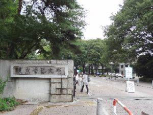 東京学芸大学 | 資料請求・願書請求・学校案内【ス …
