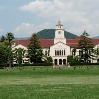 関西学院大学偏差値(関学)2017年 2016年 2015年 学部別詳細