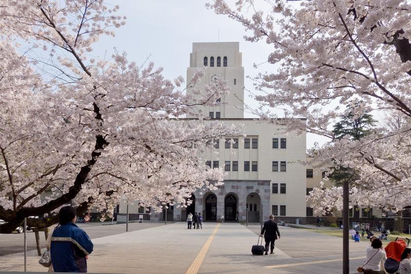 東京工業大学(東工大)偏差値 2018年 2017年 学部別一覧 - 大学 ...