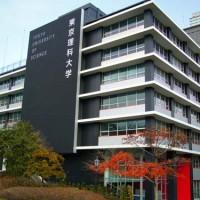東京理科大学偏差値(東京理科・理大)2017年 2016年 2015年 学部別詳細
