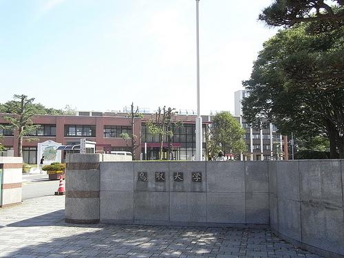 鳥取大学 偏差値 2018年 2017年 学部別(学科/コース)一覧 - 大学 ...