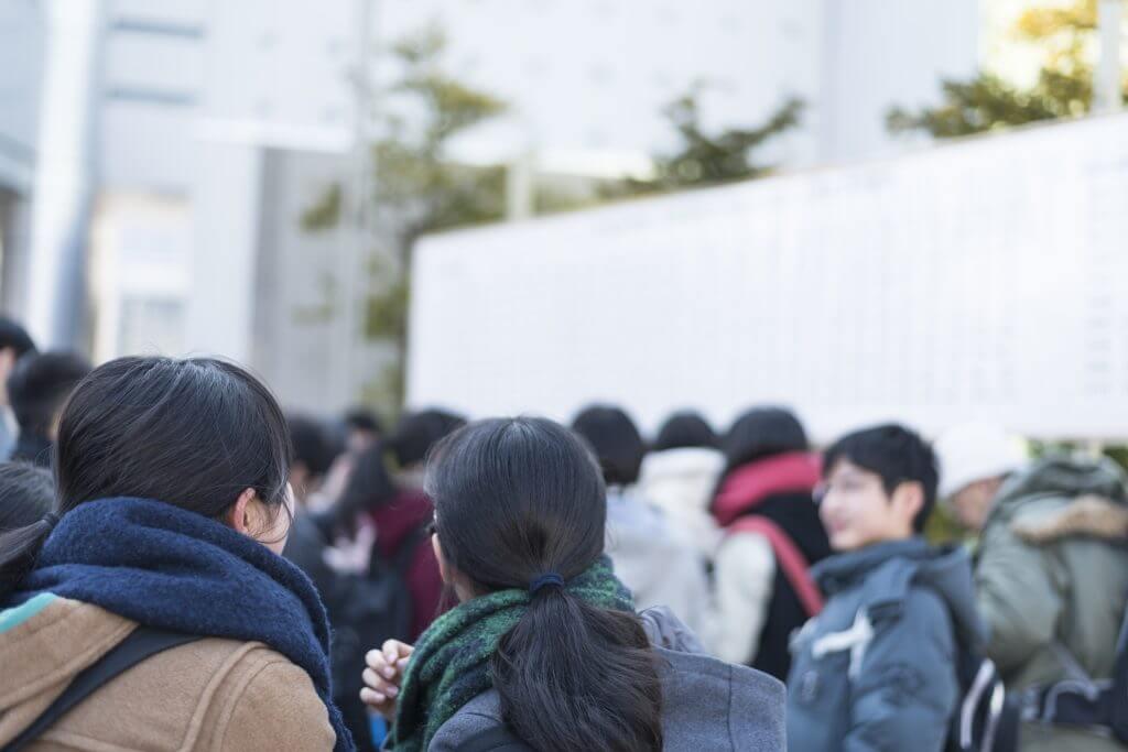 受験 大学 合格発表 試験 入試
