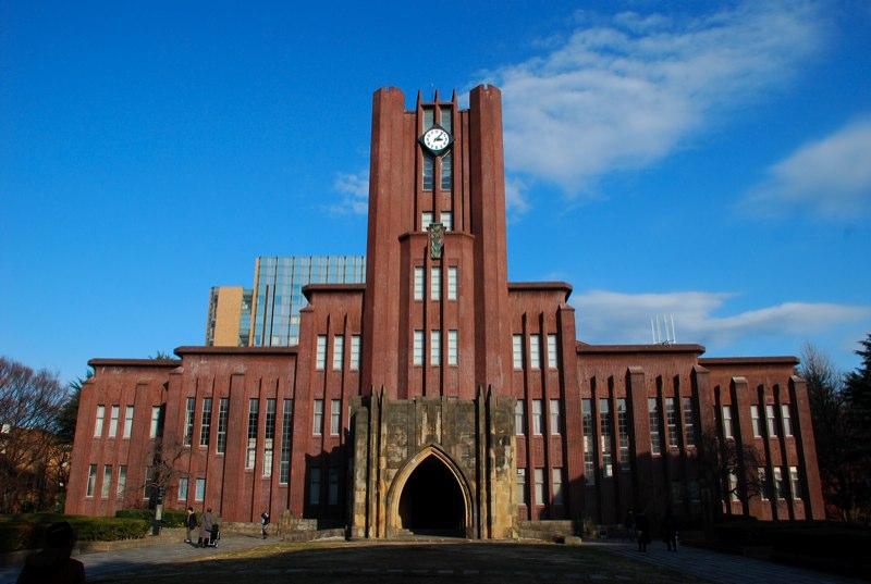 東京大学 安田講堂 大学 国立大学