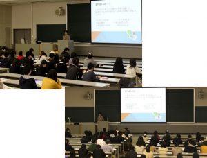 関西学院大学オープンキャンパス模擬授業