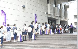 駒澤大学オープンキャンパス風景2