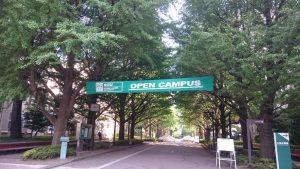 青山学院オープンキャンパス
