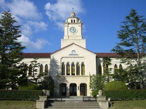 Kwansei_Gakuin_University_ja_01
