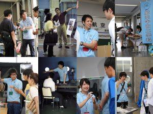 日本大学オープンキャンパス研究室2