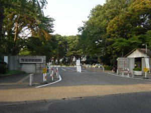 東京学芸大学正門