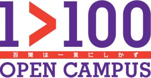 bnr_opencampus