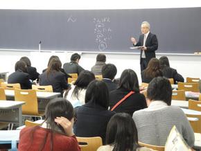 専修大学の模擬授業