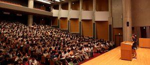 東洋大学オープンキャンパス全体説明