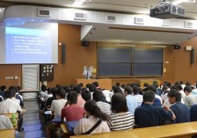 神奈川大学オープンキャンパス入試説明