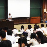 関東学院模擬授業