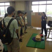 横浜市立体験授業
