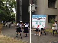 名古屋大学オープンキャンパス風景1