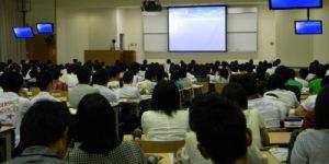 名古屋大学模擬授業