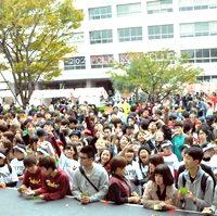 関東学院ステージ