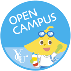 横浜市立オープンキャンパストップ