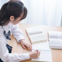 入試 受験 基礎知識 大学
