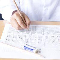 センター試験 英語 入試 大学