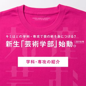 bn_kyugei-intro