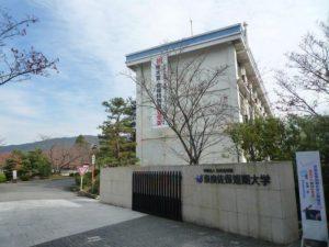 奈良佐保短期大学