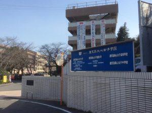 鹿児島純心女子短期大学