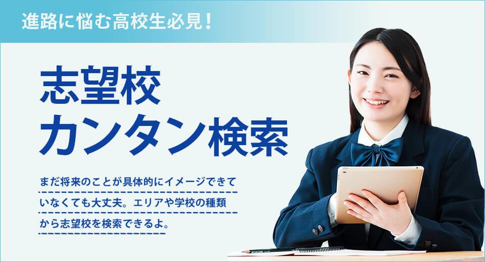 大学 神戸 値 女子 偏差